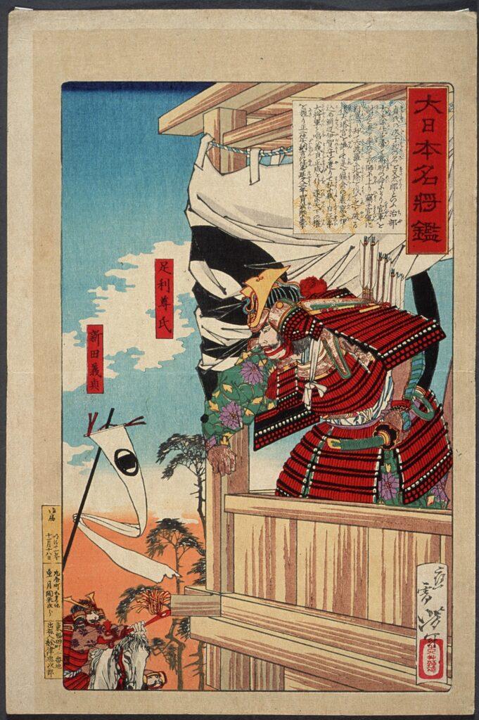 O Guerreiro Samurai: definição e origem